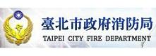臺北市政府消防局「從事燃氣熱水器安裝業者」宣導