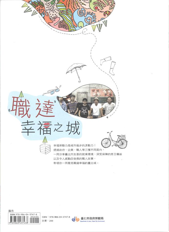 2015-03-03_134012