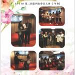2016春季季刊_03